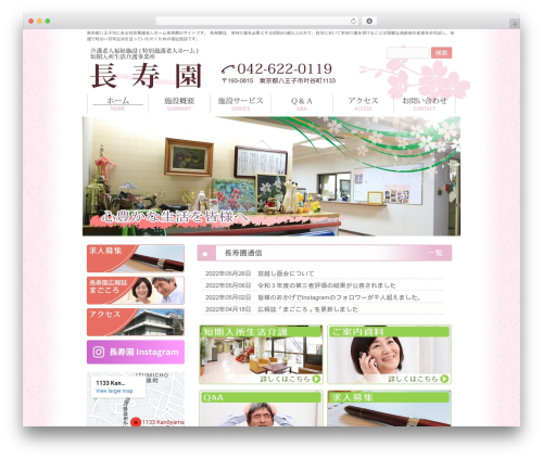 responsive_052 WordPress template - choujuen.org