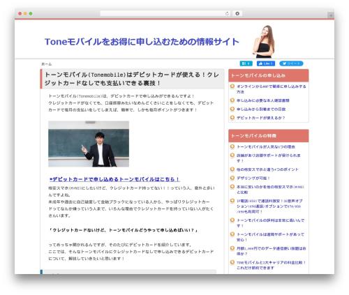 ??????02 ver2 premium WordPress theme - xn--eckudya5e2b4b8c.xyz