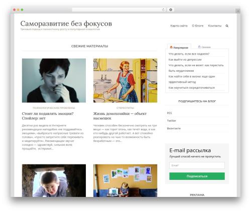 Arouse free WordPress theme - samorazwitie.ru