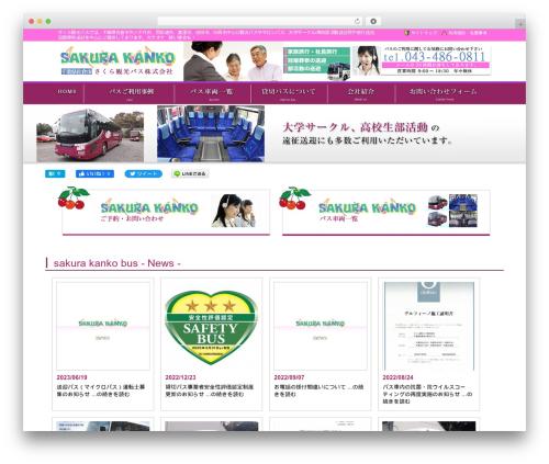 theme029 WordPress theme - sakura-kanko.net