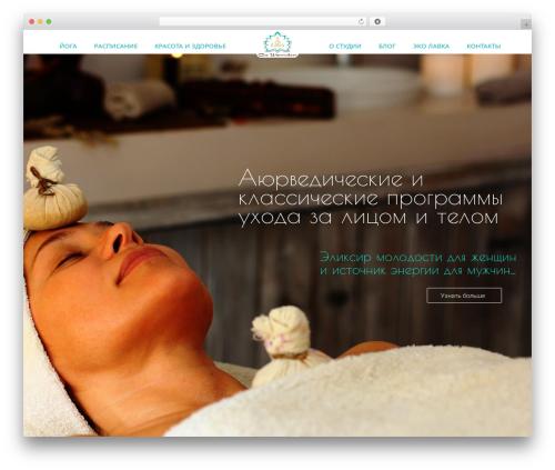 WordPress theme NOO Hermosa - omshantidom.ru