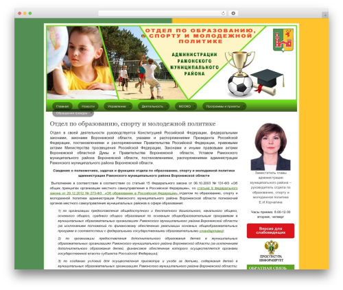 iFinance WordPress theme design - ramonobr.ru