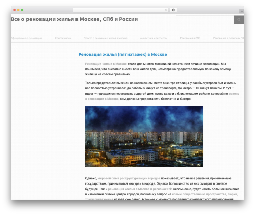 Metro CreativeX WordPress free download - renovaciya-zhilya.ru