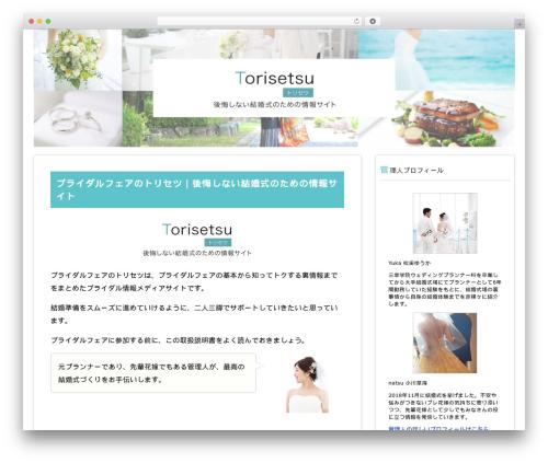 Free WordPress WP Associate Post R2 plugin - bridal-torisetsu.net