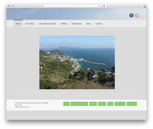Coller WordPress theme free download - touch-base-create.net