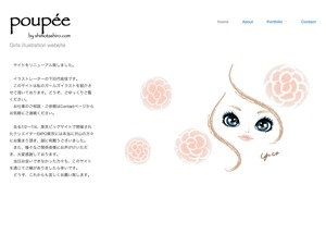 hatch-child theme WordPress