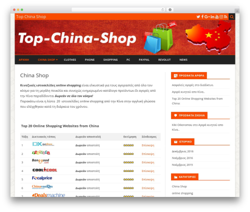 Template WordPress Ribosome - top-china-shop.com