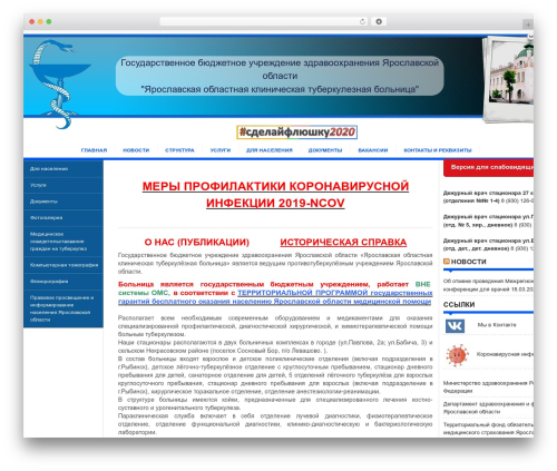 Alias template WordPress - oktb76.ru