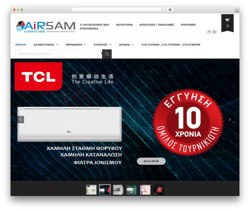 Best WordPress theme Oxygen - airsam.gr