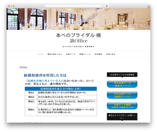 Edge template WordPress free - abeno-bridal.net