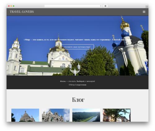 Themify Infinite WordPress theme - travel-lovers.org
