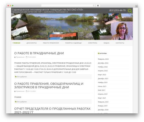 ZeroGravity free WordPress theme - snt5-oaogaz.ru