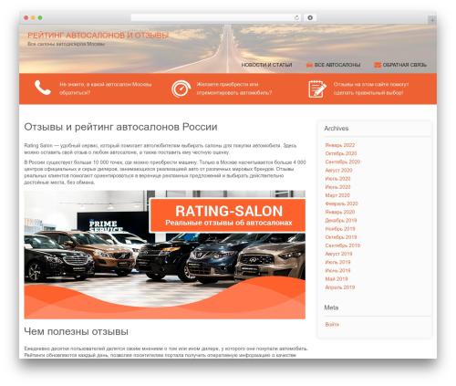 Sanitorium theme free download - rating-salon.ru