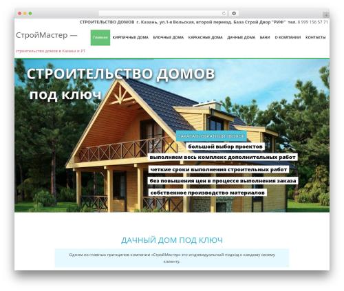 AccessPress Staple Pro WordPress website template - stroimaster16.ru
