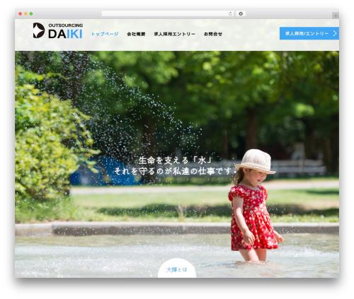 AGENT WordPress theme - dai-ki.net