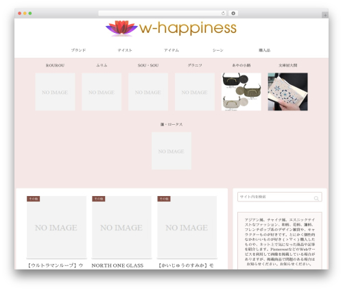 Cocoon Child WP template - w-happiness.net