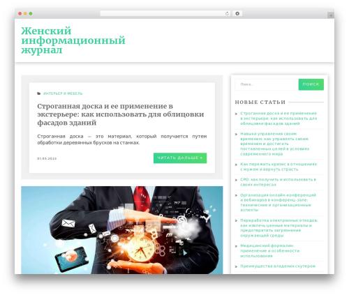 WordPress theme G Blog - oot-kaf.ru