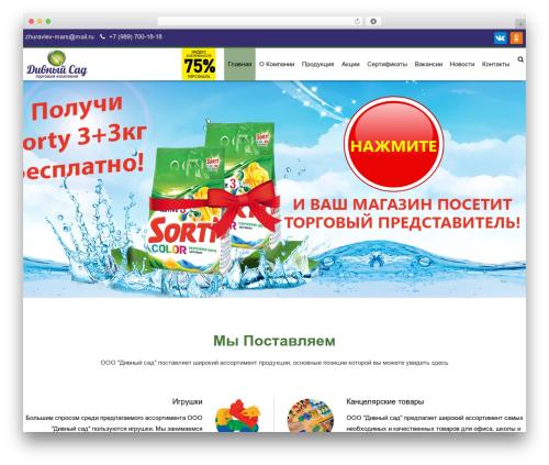 Theme WordPress AccessPress Staple Pro - divniy-sad.ru