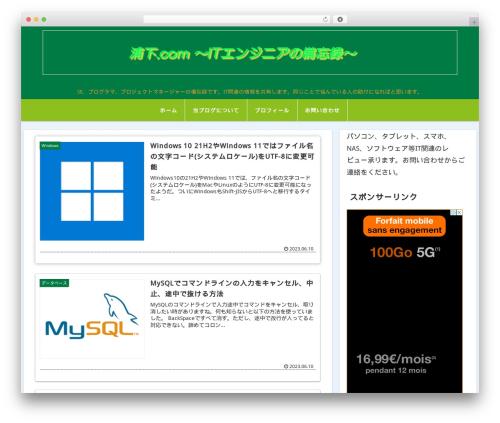 WordPress table-of-contents-plus-ex plugin - urashita.com