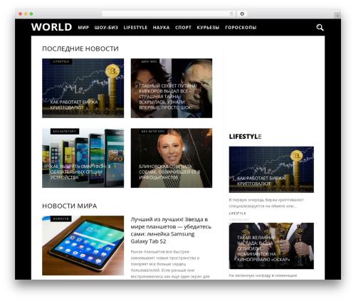 Best WordPress theme Sowe - world.korupciya.com