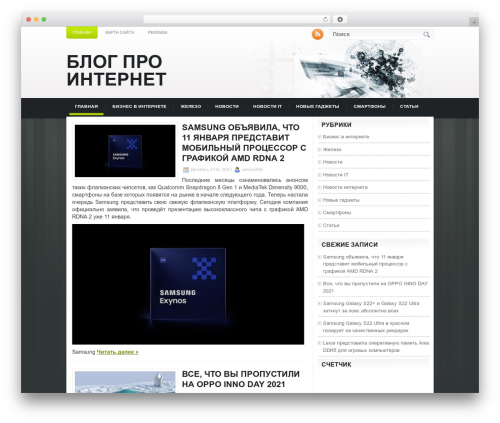 Technologic WordPress website template - forseven.ru