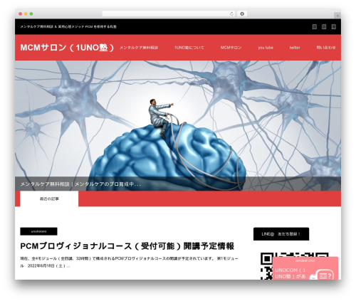 ZERO top WordPress theme - unomind.com