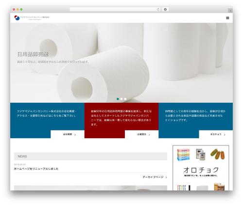 AGENDA WordPress theme - fujiyama-japan.com