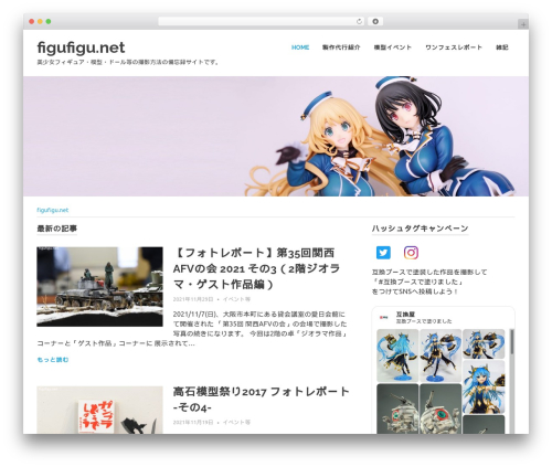 Poseidon best free WordPress theme - figufigu.net