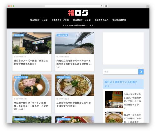 Theme WordPress SANGO - fukuyama-joho.com