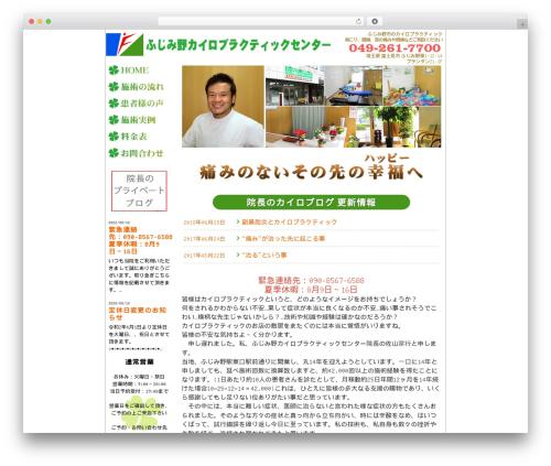 WordPress theme f-chiro - f-chiro.net