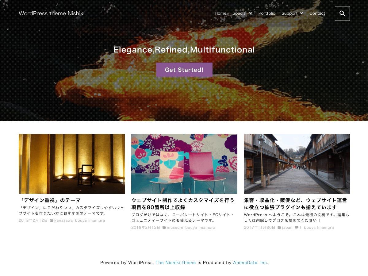 Nishiki WordPress free download