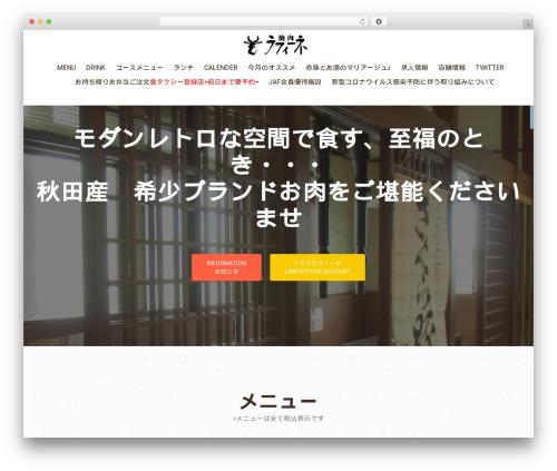OnePirate best free WordPress theme - toraji-raffine.com