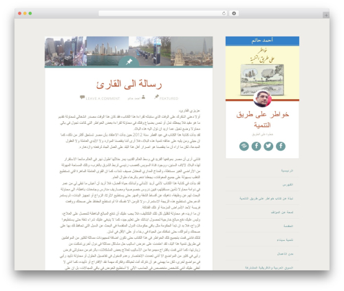 WP theme Fictive - thoughts.hatem.info