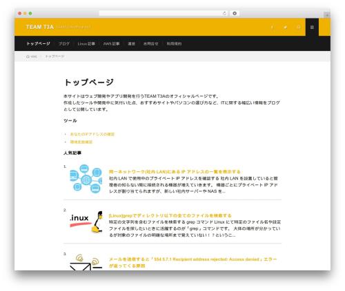 Best WordPress template LION MEDIA - t3a.jp