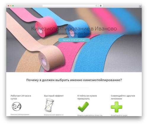 Best WordPress theme Altitude - tape37.ru