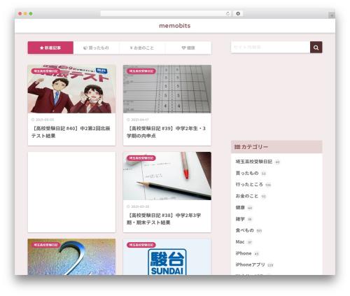 Theme WordPress SANGO - m.designbits.jp