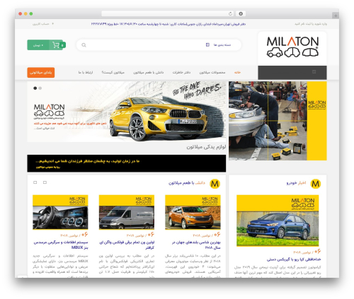 Zanbil premium WordPress theme - milatonparts.com