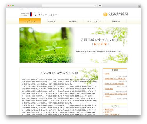 WordPress theme responsive_041 - maison-yutoriro.com