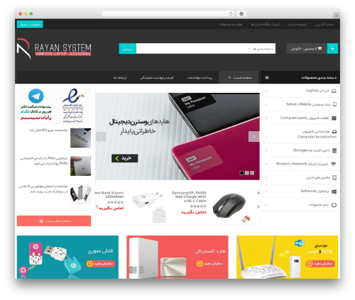 WordPress theme BigBoom - rayanonline.com