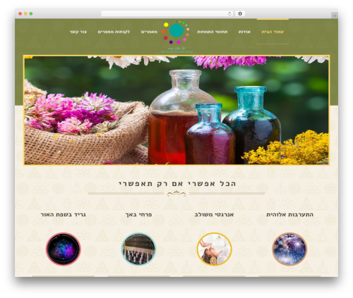 Best WordPress theme Kriya - yaelalon.co.il