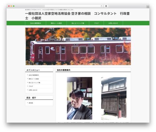 responsive_215 WordPress theme - tokaihorei.com