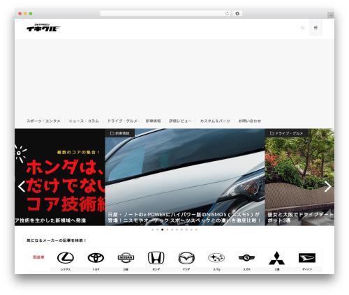 LION MEDIA WordPress theme - ikikuru.com