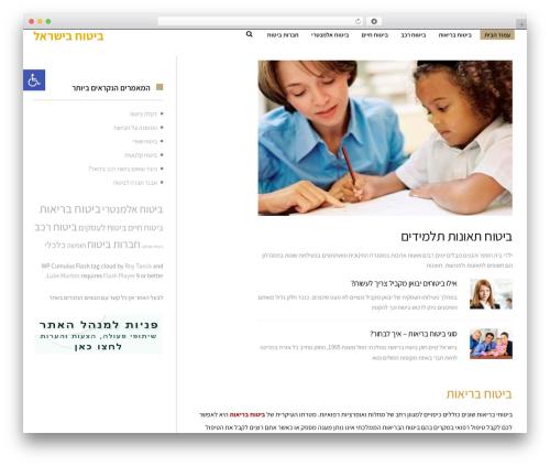 Scoop template WordPress - insure.org.il