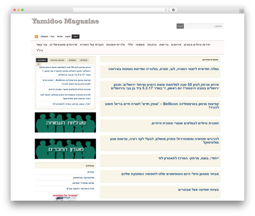 Yamidoo Magazine WordPress news theme - ivatik.org