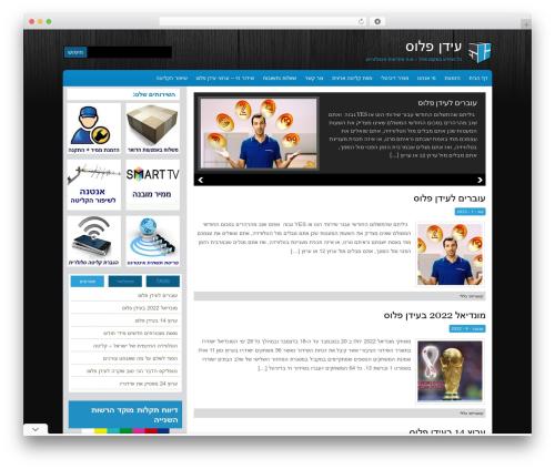 Eminent WordPress website template - idanplus.tv
