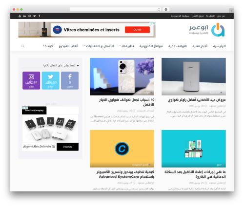 Template WordPress Newsmax - abuomar.ae