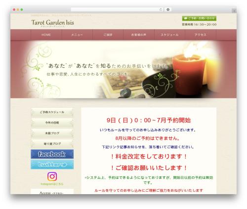 WordPress theme responsive_041 - isis-tarotgarden.com