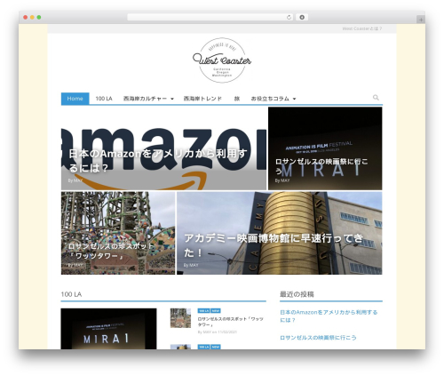 Ciola WordPress theme design - west-coaster.com