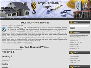 stroy best WordPress template