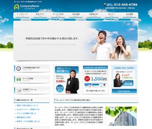 WordPress theme cloudtpl_376